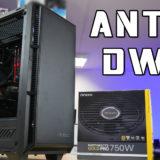 ANTEC P8 oraz ANTEC EarthWatts Gold Pro 750W – test obudowy oraz goldowego zasilacza