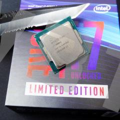 i7 8086K Anniversary Edition – Skalpowanie i OC – czy warto? VBT