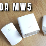 Tenda Nova MW5 sieć mesh dla każdego