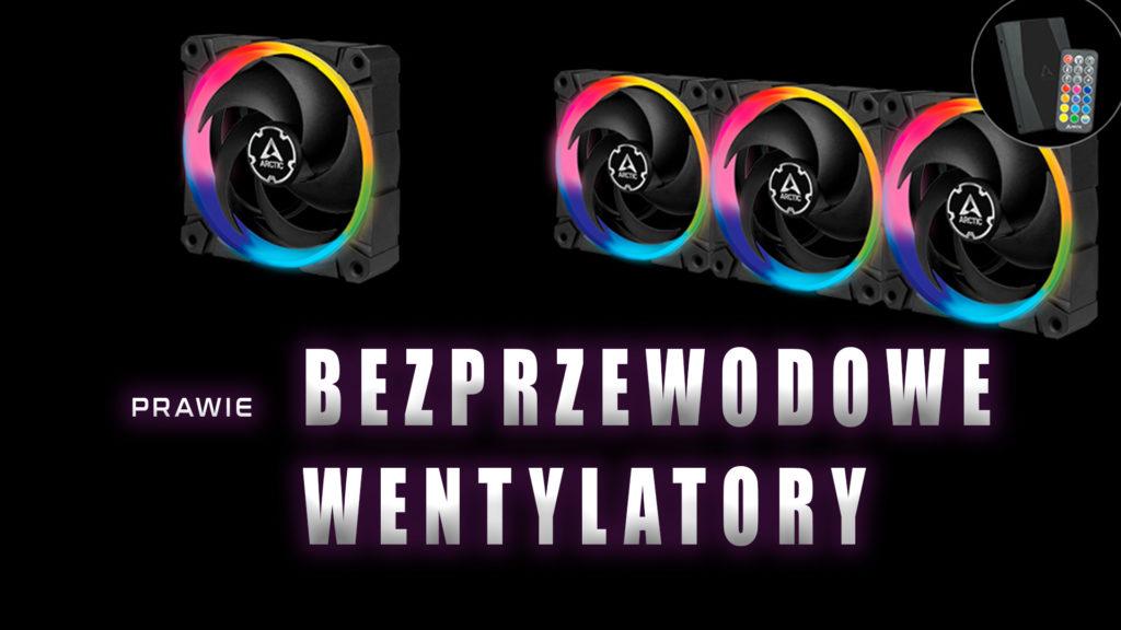 Arctic Bionix P120 A-RGB - wentylatory, które pomogą opanować problem ze zbyt dużą ilością przewodów w komputerze... 5sztuk łączysz jednym przewodem... Ale czy oprócz innowacyjności systemu sterowania, są warte zakupu? Sprawdźmy.  #Arctic #BionixP120argb #wentylatoryRGB #test #bezprzewodowe #wydajność #głośność #vbt #videoblogtech #morele